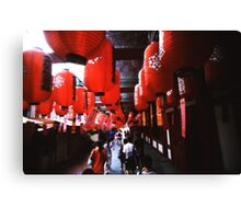 Red Lanterns - Lomo Canvas Print