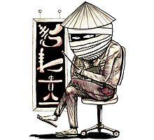 SLT JAPANESE TEACHER MUM Photographic Print