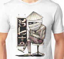SLT JAPANESE TEACHER MUM Unisex T-Shirt