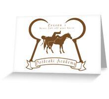 Dothraki Academy GOT T Shirt Greeting Card
