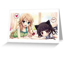 Kawaii Anime Girls ♥  Greeting Card