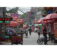 Beijing Street Scene Photographic Print