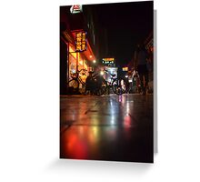 Beijing Nocturne Greeting Card