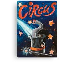 Circus Funny Illusion Poster Canvas Print