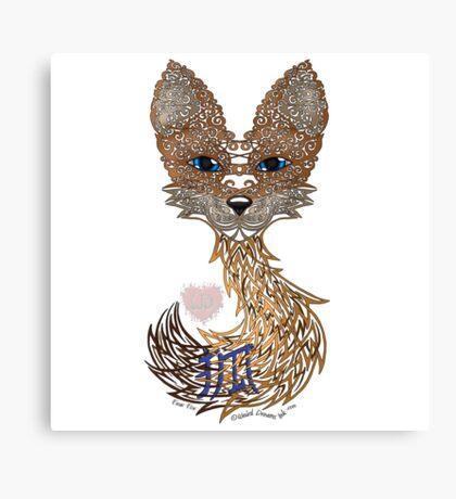 Faux Fox Canvas Print