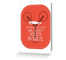 pbbyc - Flux Capacitor Greeting Card