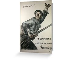 Reprint of a WW1 French Recruiting Poster  Greeting Card