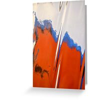 Abstract 3929 Greeting Card