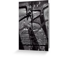 Silver Graffiti Greeting Card