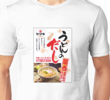 Udon Dashi! Unisex T-Shirt