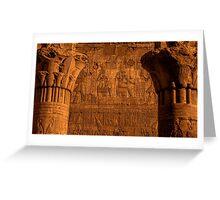 Edfu Temple Detail Greeting Card