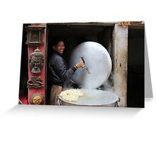 Momo stall in Bakhtapur Greeting Card