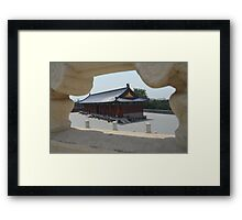 A glimpse - temple of Heaven Framed Print