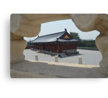 A glimpse - temple of Heaven Canvas Print