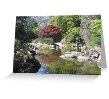 Mount Tomah Botanical Garden, NSW Greeting Card