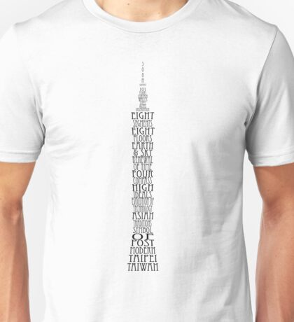 'Wordy Structures' Taipei 101 Unisex T-Shirt