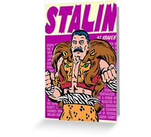 Real Life Supervillains - The Soviet Hunter Greeting Card