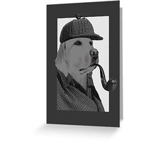good dog save Greeting Card