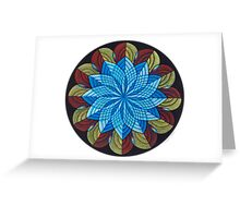 Sacred Mandala Card Full Color Greeting Card
