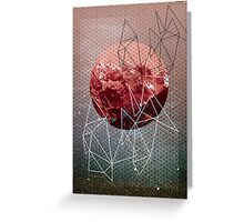 Space.2 Greeting Card