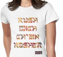 Kiss me i am Kosher 2 Womens Fitted T-Shirt