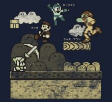 Mega Man Joins The Battle! T-Shirt