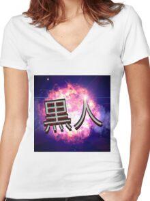 amazing explotiton logo Women's Fitted V-Neck T-Shirt