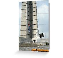 Plaza de la Revolution Greeting Card