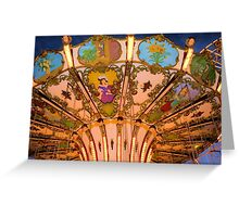 Ornate Swing Ride at Night on the Ocean City, NJ Boardwalk Greeting Card