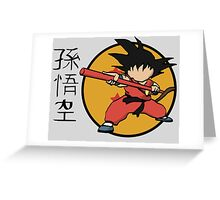 Son Goku Greeting Card