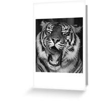 Yawning Tiger Greeting Card