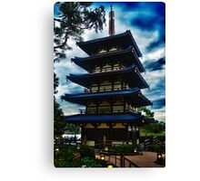 Japan Pavilion Pagoda High Dynamic Range Canvas Print