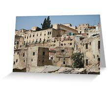 Fez, Morocco  Greeting Card