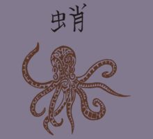 Brown Tribal Octopus & Kanji by Mark Kerr