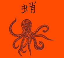 Red Tribal Octopus & Kanji Kids Clothes