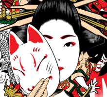 I Dream of Japan Sticker