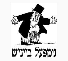 Yiddish retro comic cartoon  T-Shirt