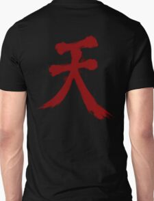 Street Fighter Akuma  Unisex T-Shirt