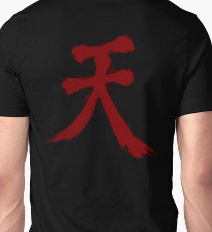 Street Fighter Akuma  Unisex T-Shirt