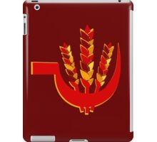 Wheat and sickle  - Symbol of People's Union of India  iPad Case/Skin