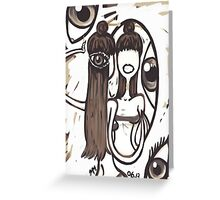 mirror. Greeting Card