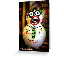 Happy Fathers Day! Greeting Card