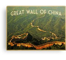 Vintage Great Wall Of China Canvas Print