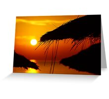 Golden Sunrise Greeting Card
