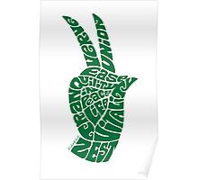 Life Force Hand in Bright Emerald Poster