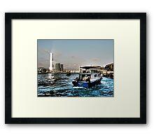 water and sky Hong Kong   Framed Print