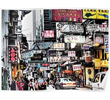 busy streets of Hong Kong, it's loud, it's colourful, it's life Poster