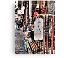 in the middle of the district Sheung Wan Hong Kong Canvas Print