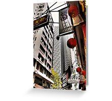 the streets of SoHo Hong Kong Greeting Card