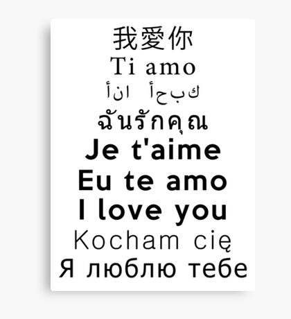 I Love You - Multiple Languages 1 Canvas Print